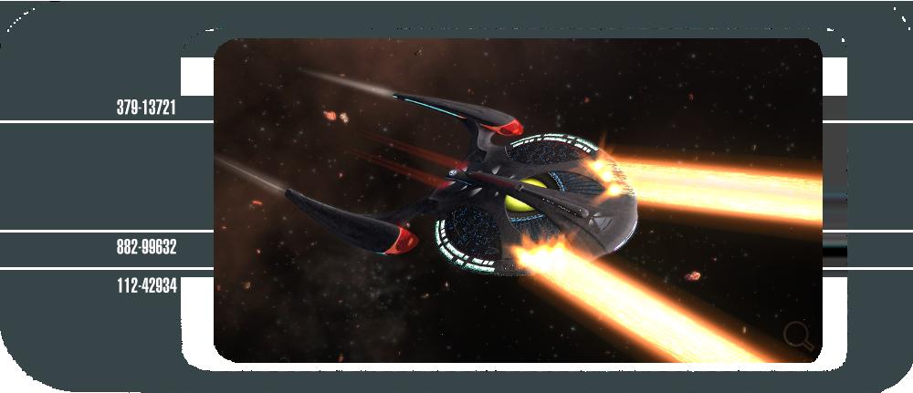 Star Trek Online: 26th Century Ship Stats 60ab55df5d45fe359595e24cf39e04f41466612910