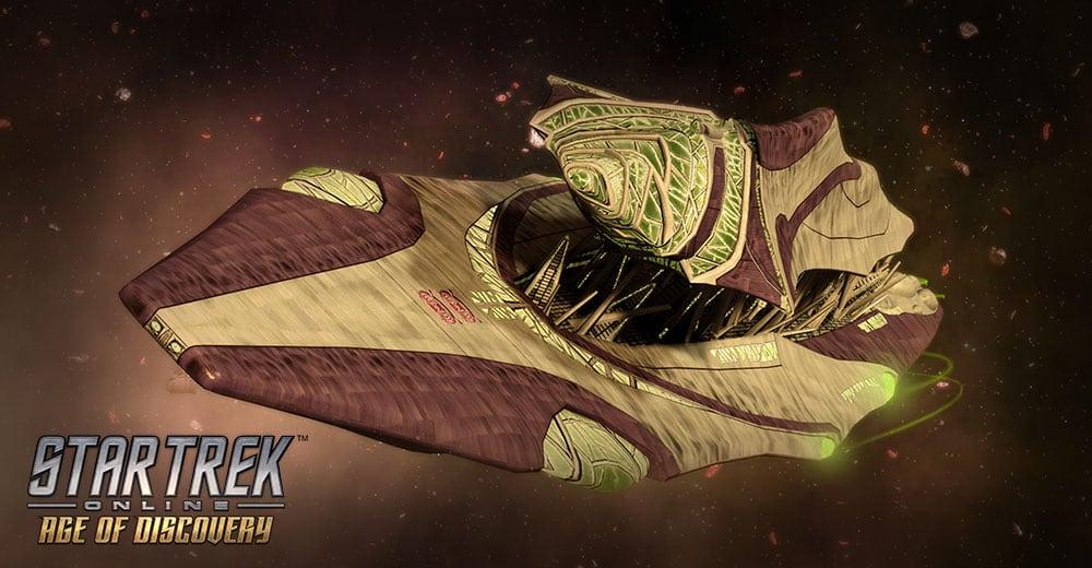 Introducing the Swarm Lock Box! | Star Trek Online