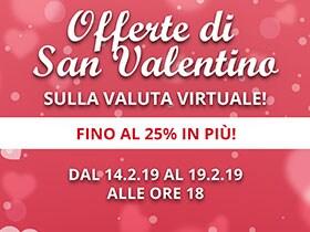 Offerte di San Valentino sulla valuta virtuale!